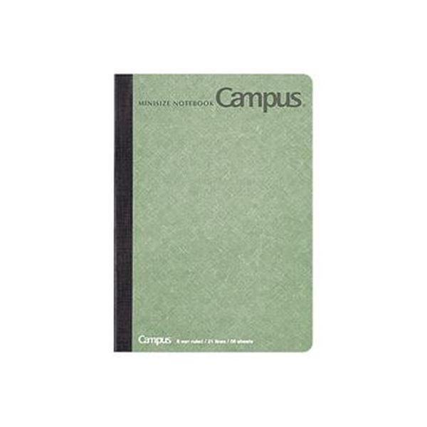 (まとめ)コクヨ キャンパスノート(ミニサイズ)A6 56枚 表紙緑 ノ-226BN-G 1セット(10冊)【×10セット】 送料無料!