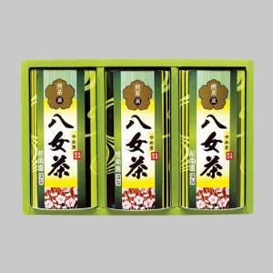 八女銘茶セット  YKE-3-30A  送料込み!