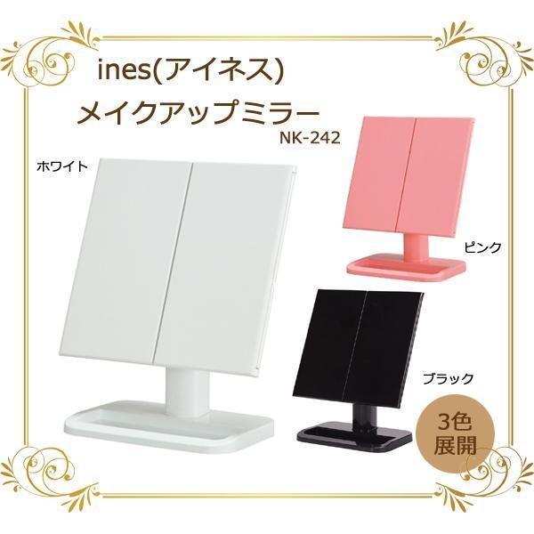 メイクアップミラー 最安値挑戦 ブラック 三面鏡 送料込み 日本メーカー新品