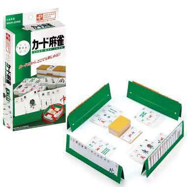 ポータブル クリアランスsale 期間限定 日本産 カード麻雀 NEW