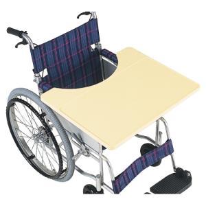 車いす用テーブル 新作からSALEアイテム等お得な商品満載 Eタイプ 送料込み TY070E 店舗