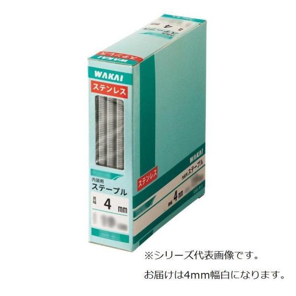 ステンレス ステープル 4mm幅 PJ425SW 現品 白 1342865 即納送料無料