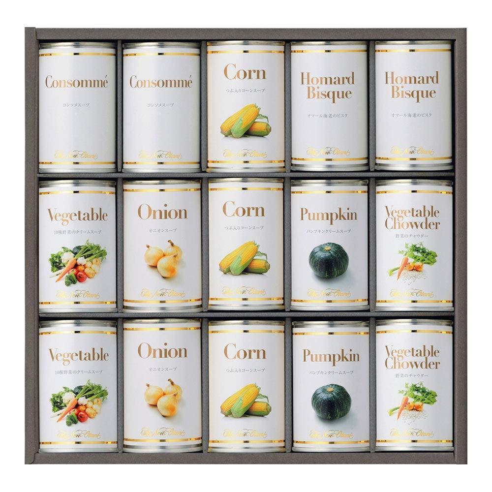 期間限定送料無料 ホテルニューオータニ スープ缶詰セット 時間指定不可 AOR-80 送料込み