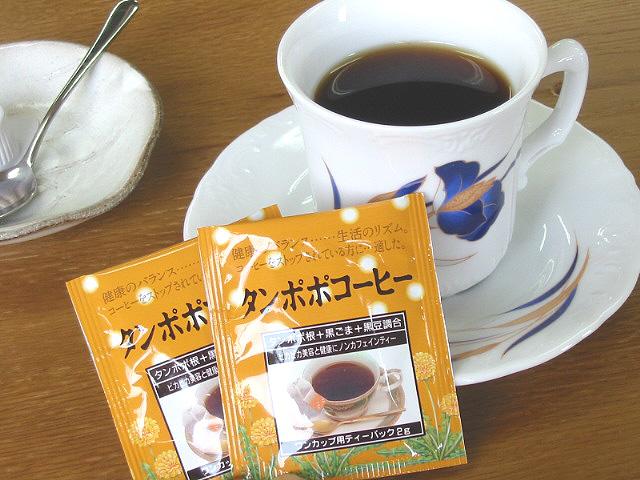 新米ママの味方★ノンカフェインなので妊娠中・授乳中でも安心♪低カロリーたんぽぽコーヒー(タンポポコーヒー)妊婦さんにもオススメです。黒豆、黒ゴマ調合 ノンカフェイン たんぽぽコーヒー 30パック入り 3袋セット【タンポポコーヒー たんぽぽ珈琲 タンポポ珈琲 たんぽぽ タンポポ】カロリーも1.24kcalと低カロリー♪【いっぷく茶屋】【あす楽対応】【HLS_DU】