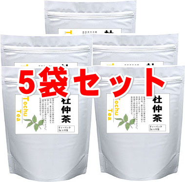 Buzz diet tea! Gutta-percha geniposidic acid containing du Zhong tea teabag 5gx32 inclusion x5 bag set! 22% Off sale fs3gm