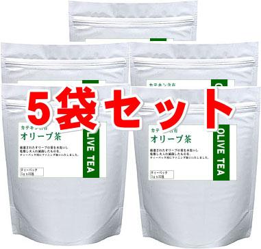 オレイン酸やリノール酸で今注目の健康茶!オリーブ茶5gx32包x5袋セット【スーパーセール】 【送料無料】(北海島沖縄は除く)