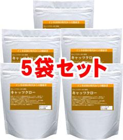 キャッツクロー茶5gx32包 5袋セット【スーパーセール】 【送料無料】(北海島沖縄は除く)