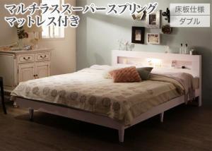 LEDライト・コンセント付きデザインベッド【Espoir】エスポワール床板仕様【マルチラススーパースプリングマットレス付き】ダブル