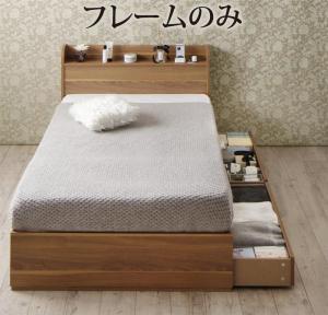 ショート丈 棚・コンセント付き収納ベッド Caterina カテリーナ ベッドフレームのみ セミシングル ショート丈