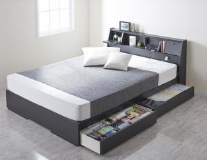 セミダブル チェルカトーレ Cercatore 国産ボンネルコイルマットレス付き フラップ棚・照明・コンセントつき多機能ベッド