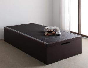 お客様組立 美草・日本製_大容量畳跳ね上げベッド Komero コメロ シングル 深さラージ
