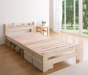 高さ可能棚・コンセント付純国産天然木すのこベッド BOSQUE+ ボスケプラス シングル