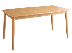 天然木タモ無垢材 カバーリングダイニング unica ユニカ ダイニングテーブル W150
