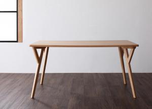 モダンインテリアダイニング ULALU ウラル ダイニングテーブル W140