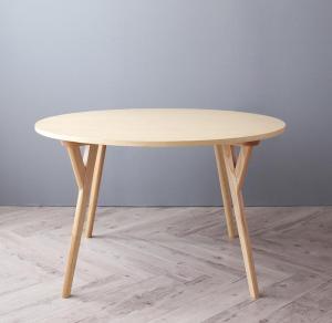 デザイナーズ北欧ラウンドテーブルダイニング Rour ラウール ダイニングテーブル 直径120
