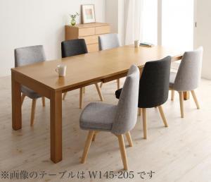 北欧デザインエクステンションダイニング Fier フィーア 7点セット(テーブル+チェア6脚) W120-180