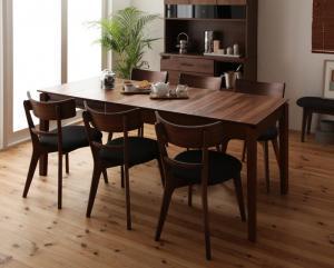 天然木ウォールナットエクステンションダイニング Nouvelle ヌーベル 7点セット(テーブル+チェア6脚) W120-180