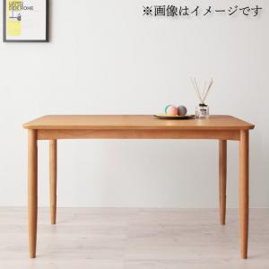 E-JOY イージョイ ダイニングテーブル W150