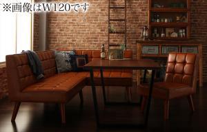 アメリカンヴィンテージ リビングダイニングセット Monica モニカ 4点セット(テーブル+ソファ1脚+アームソファ1脚+チェア1脚) 右アーム W150