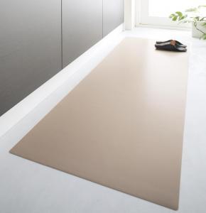 拭ける・はっ水 本革調モダンダイニングラグ・マット selals セラールス キッチンマット 80×270cm