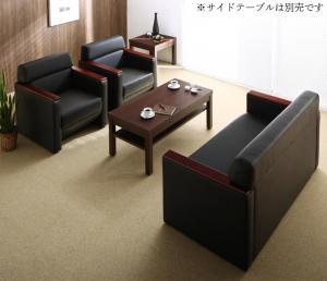 条件や目的に応じて選べる高級木肘デザイン応接ソファセット Office Grade オフィスグレード ソファ3点&テーブル 4点セット 1P×2+2P