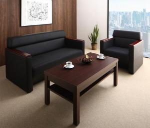 条件や目的に応じて選べる高級木肘デザイン応接ソファセット Office Grade オフィスグレード ソファ2点&テーブル 3点セット 1P+2P