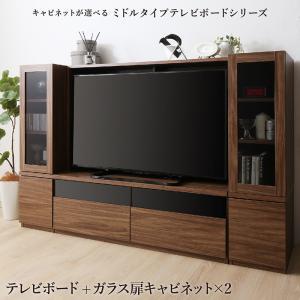 ミドルタイプテレビボードシリーズ city sign シティサイン 3点セット(テレビボード+キャビネット×2) ガラス扉