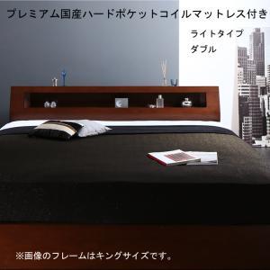 高級ウォルナット材ワイドサイズ収納ベッド Fenrir フェンリル プレミアム国産ハードポケットコイルマットレス付き ライトタイプ ダブル レギュラー丈