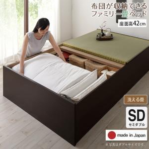 お客様組立 日本製・布団が収納できる大容量収納畳連結ベッド 陽葵 ひまり ベッドフレームのみ 洗える畳 セミダブル 42cm
