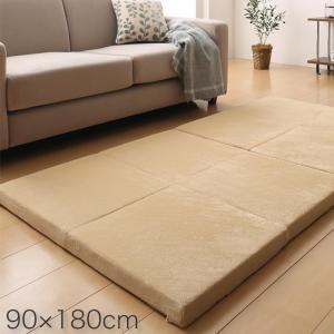 ソファメーカーが作るからへたりにくい 洗える連結ふかふかラグ 90×180cm