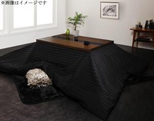 アーバンモダンデザインこたつ GWILT CFK グウィルト シーエフケー こたつ4点セット(テーブル+掛・敷布団+布団カバー) 4尺長方形(80×120cm)