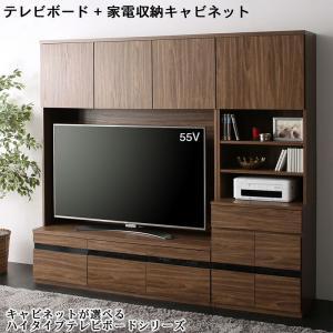 ハイタイプテレビボードシリーズ Glass line グラスライン 2点セット(テレビボード+キャビネット) 家電収納