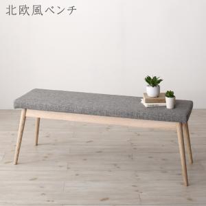 天然木アッシュ材 伸縮式オーバルダイニング cuty カティー ベンチ 2P