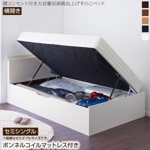 お客様組立 棚コンセント付き大容量収納跳ね上げすのこベッド ボンネルコイルマットレス付き 横開き セミシングル 深さラージ