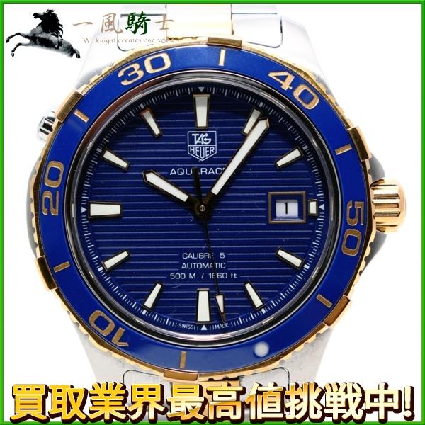119123【TAGHEUER】【タグホイヤー】アクアレーサーコンビ WAK2120 SS×GP ブルー(青)文字盤 自動巻きT