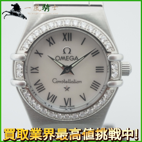 143425【OMEGA】【オメガ】コンステレーション SS シェル文字盤 クオーツomega ダイヤモンドベゼル レディース時