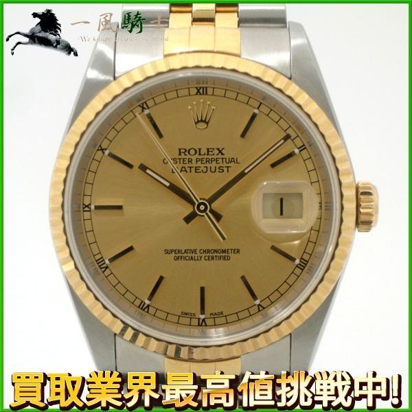 超美品の 166817【】【ROLEX】【ロレックス】デイトジャスト 16233 P番, modello luxury 5880d02c