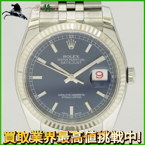 最新入荷 162380【】【ROLEX】【ロレックス】デイトジャスト 116234 ランダム番 K18WG×SS ブルー(青)文字盤 自動巻きオートマチック メンズ時計, アット通販:2a8fd0c5 --- baecker-innung-westfalen-sued.de