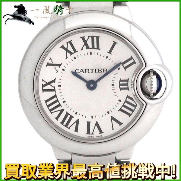 【楽ギフ_のし宛書】 203948【】【Cartier】【カルティエ】バロンブルー SM W69010Z4 シルバー文字盤 SS QZ 保証書 箱 バロンブルー28, 銀座 紗古夢堂(sacomdo) c499d336