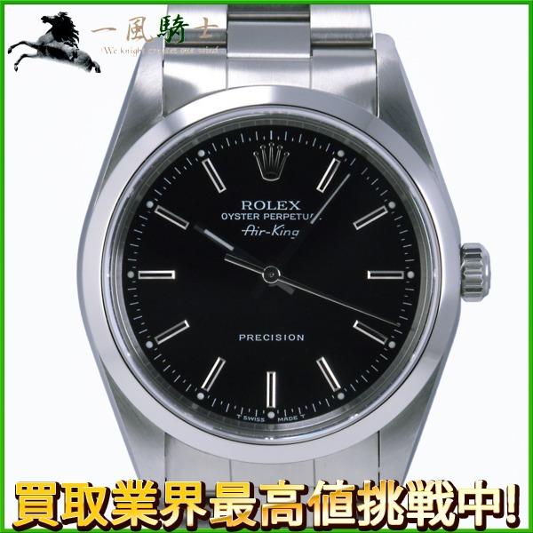低価格の 231192【】【ROLEX】【ロレックス】エアキング 14000 A番, フダイムラ 4a193896