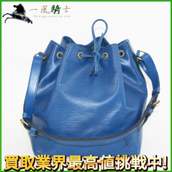 231975 LOUIS VUITTONルイヴィトン プチ・ノエ エピライン ブルー 青M44105louisvuitton ハンドバッグ 巾着型 ワンショルダーバッグ 肩掛けVzGqLUMpS