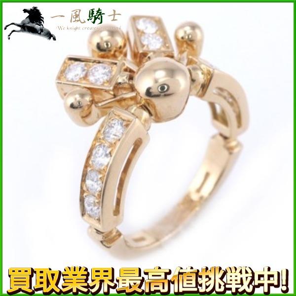 230307【中古】【BVLGARI】【ブルガリ】アストラーレ リング K18YG×12Pダイヤモンド #49bvlgari  9号 750 イエローゴールド 指輪 アクセサリー ブランドジュエリー