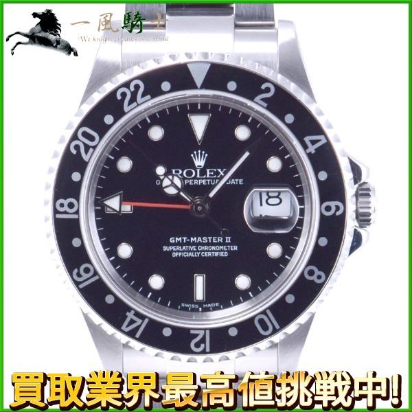 238107【中古】【ROLEX】【ロレックス】GMTマスターII 16710 D番