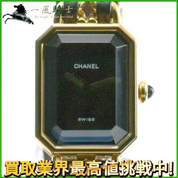234256【CHANEL】【シャネル】プルミエール Mサイズ