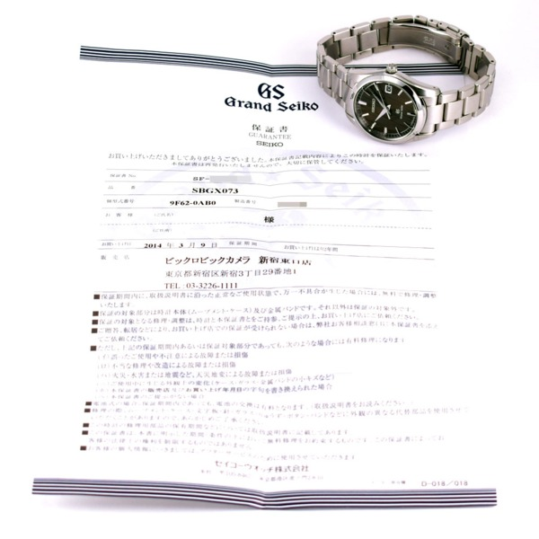 best sneakers b95d4 c13bb 正規品販売! 220772【中古】【SEIKO】【セイコー】グランド ...