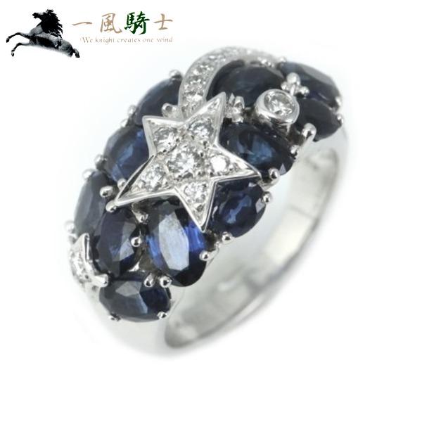 224183【中古】【CHANEL】【シャネル】コメット リング K18WG ダイヤモンド×ブルーサファイア ♯5919号 ホワイトゴールド 750 星 スターモチーフ 指輪 アクセサリー ブランドジュエリー