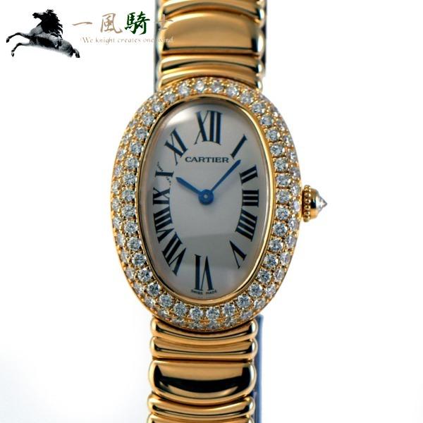 超爆安  256210【】【Cartier】【カルティエ】ベニュワール SM, GTストア:5ddfa2ca --- agrohub.redlab.site