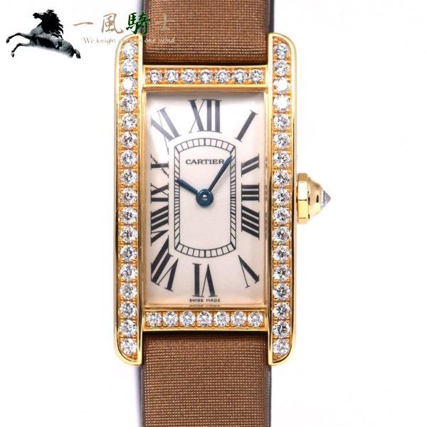265212【中古】【Cartier】【カルティエ】タンクアメリカン SM