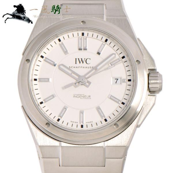 232354【中古】【IWC】【インターナショナルウォッチカンパニー】インヂュニア IW323904