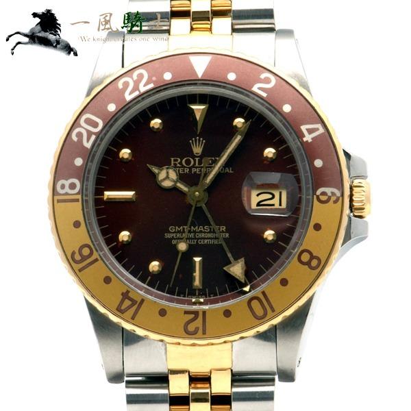 262390【中古】【ROLEX】【ロレックス】GMTマスター 16753 65番台